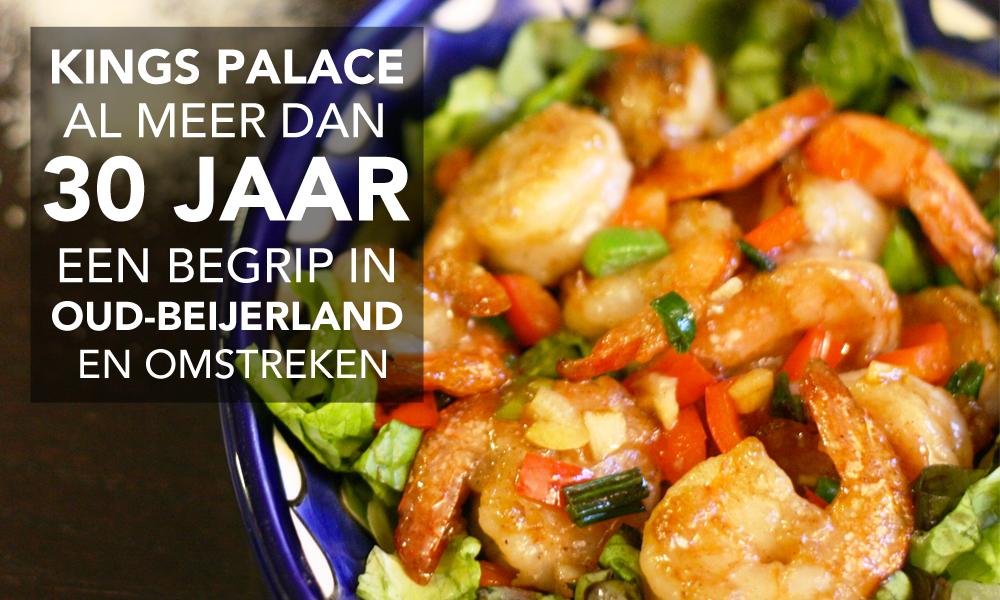 Chinees restaurant Oud-Beijerland